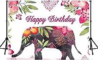 新しい象の背景250×180cm新しいビニールピンクの花の写真の背景のバナー写真撮影の小道具257