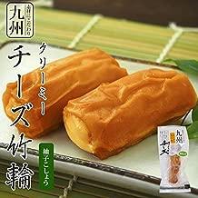 fried chikuwa