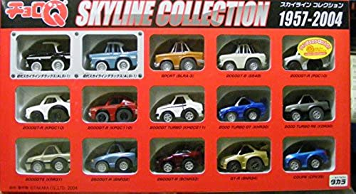 ChGold Q skyline collection 1957-2004 (japan import)