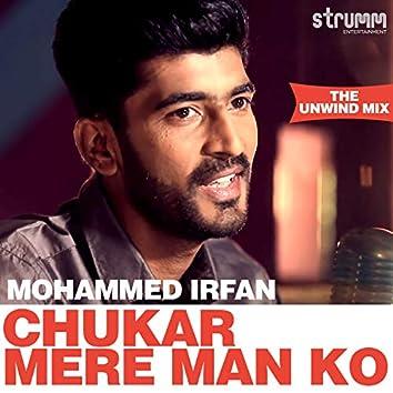Chukar Mere Man Ko (The Unwind Mix) - Single