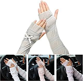 HobbyAnt Summer Lady Lace Silk Gloves Printed Long Sleeves Anti-UV Sun Fingerless Arm Multicolor - Color Beige