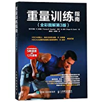Fitness weight training (Chinese Edition)