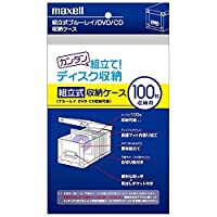 maxell Blu-rayディスク対応不織布ケース 収納BOX ホワイト BOBD-WH