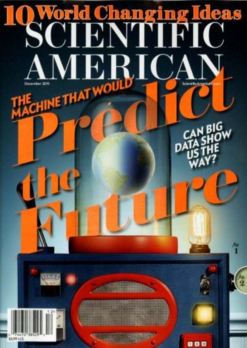 孤児リズミカルな本当のことを言うとScientific American [US] December 2011 (単号)