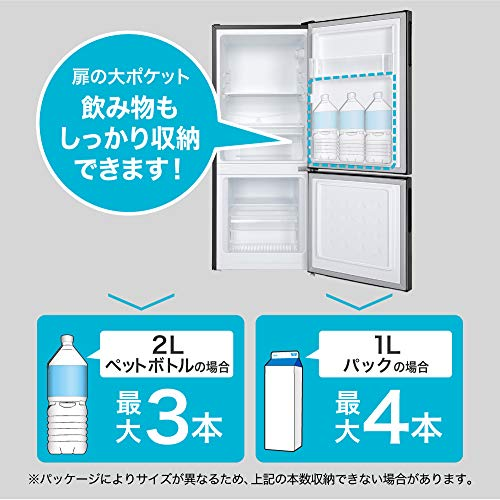 maxzen冷蔵庫117L一人暮らし2ドアマクスゼンコンパクト小型ガンメタリックJR117ML01GM