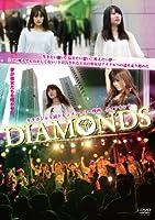 DIAMONDS/ダイアモンド [DVD]