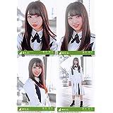 【富田鈴花】 公式生写真 欅坂46 アンビバレント 封入特典 4種コンプ