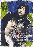 Sh15uya シブヤフィフティーン VOL.2[DVD]