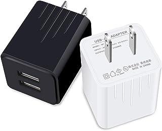 USB コンセント iPhone充電器「PSE認証済/USB2ポート/2.1A高出力/小型」アンドロイド急速充電器 USB電源アダプタ スマホ充電器 充電アダプター ACアダプター Andriod スマートフォン充電コンセント iPhone11...