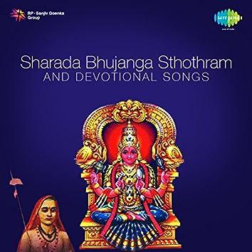 Sharada Bhujanga Sthothram