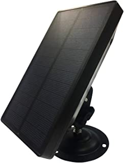 SpotCam Solar Panel Power Bank, Weather Resistant, Adjustable Mount, Compatible with microUSB 5V Input Devices
