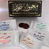 Dukhni Maamoul Oud Bakhoor - Variety Sample Set. 20 Pieces of Assorted Maamoul Bakhoor. for Home use with Exotic bakhoor Burner, Electric OR Charcoal Burner