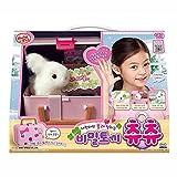 [MIMI WORLD] Baby-Haustier-Geheimnis Kaninchen Puppe Chuchu Haus-Spielzeug Gespräch Interaktion &...