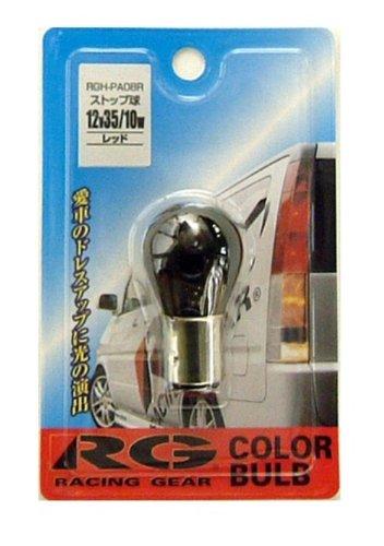 RACINGGEAR カラーバルブ 12V35/10W レッド RGH-PA08R