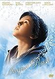 奇跡のシンフォニー [DVD]