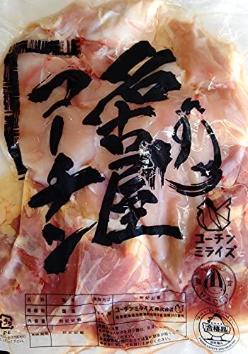 名古屋コーチン セット( もも 胸 ささ身 )1羽分 業務用 冷凍