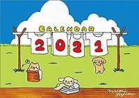 ハゴロモ 卓上 矢島舞美イラスト 2021年 カレンダー CL-188