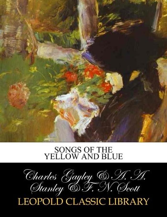 簡単にパトワ祖父母を訪問Songs of the Yellow and Blue