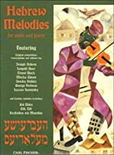 Wen - Hebrew Melodies for Violin and Piano. Published by Carl Fischer.