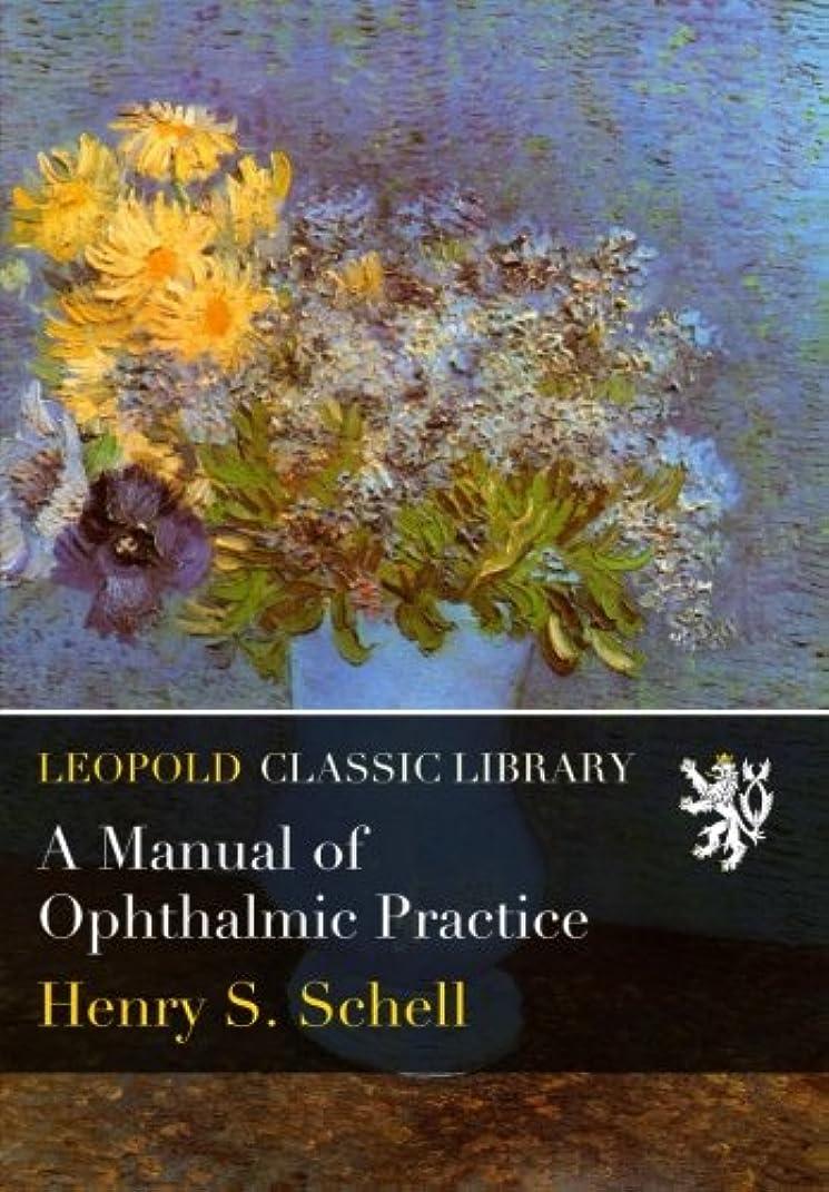 宿題シュガー精査するA Manual of Ophthalmic Practice
