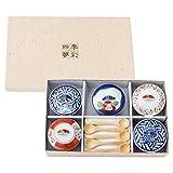 有田焼 彩絵変り 食器セット (化粧箱入) 56970