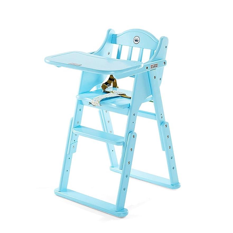 リルシリング残りHong Tai Yang 子供の椅子-ソリッドウッドポータブルベビーチェア、多機能耐久折り畳み式子供椅子 ** (色 : A)