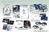 陳情令 Blu-ray BOX2【初回限定版】