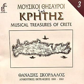 Aythentikes Ekteleseis 1950-1960