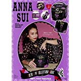 ANNA SUI 2020 F/W COLLECTION BOOK VANITY POUCH TRAVELHOLIC (ブランドブック)