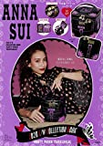 ANNA SUI 2020 F/W COLLECTION BOOK VANITY POUCH T