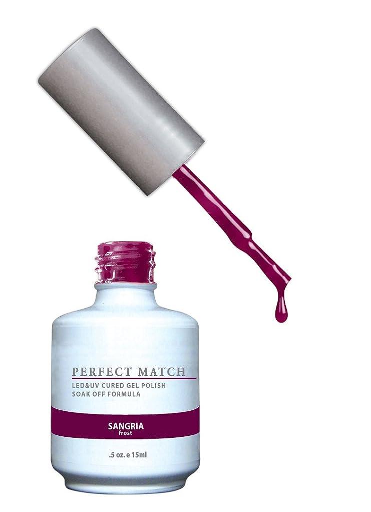 誓う劣るナチュラLeChat LECHATパーフェクトマッチマニキュア、 0.500オンス 瀉血