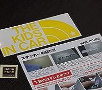 THE KIDS IN CAR 星柄(キッズインカ―)HAFURURE ステッカー パロディ シール 子供を乗せています(12色から選べます) (黄色)