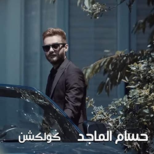 Hossam El Maged