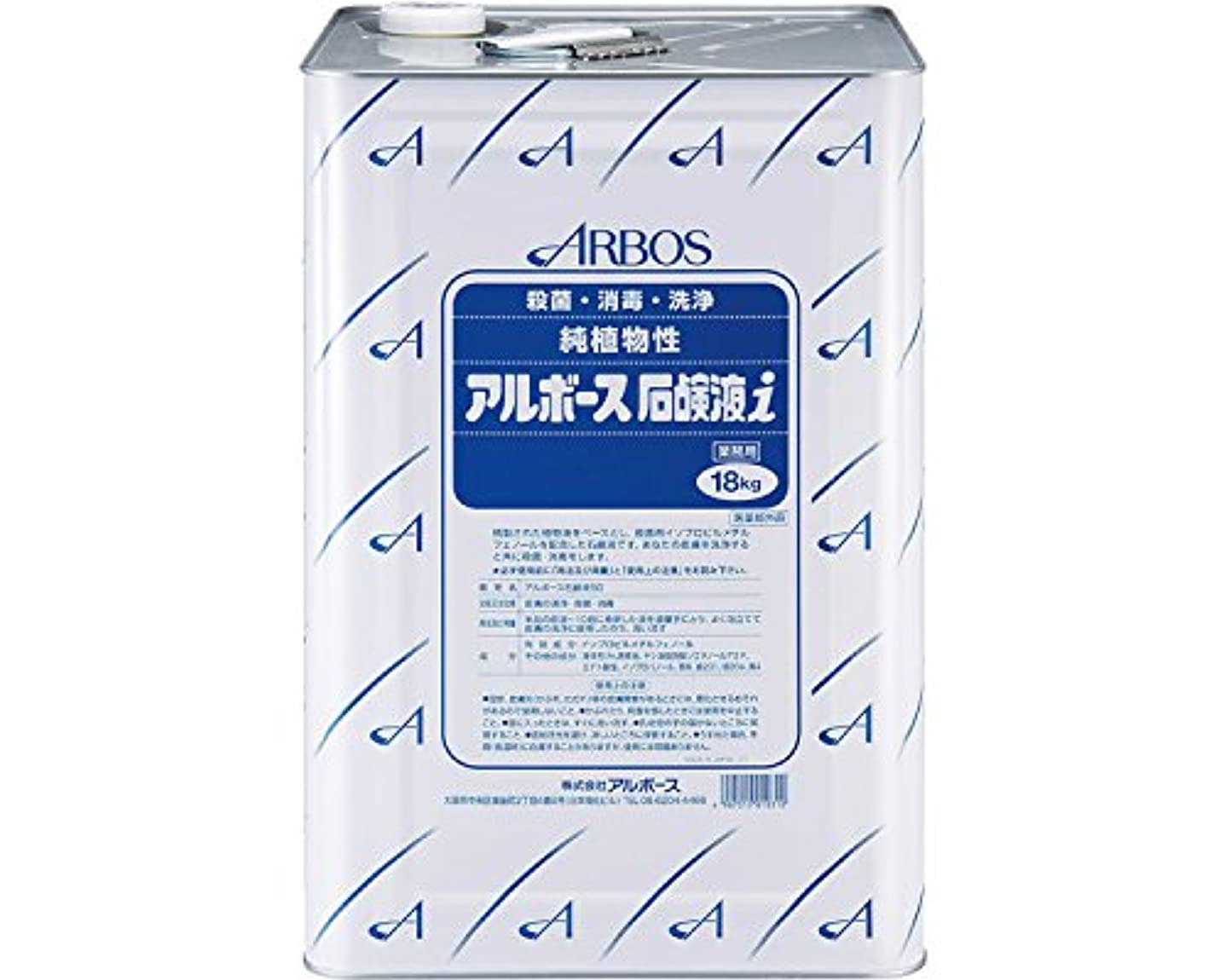 操作コットン増幅するアルボース石鹸液i 18kg (アルボース)