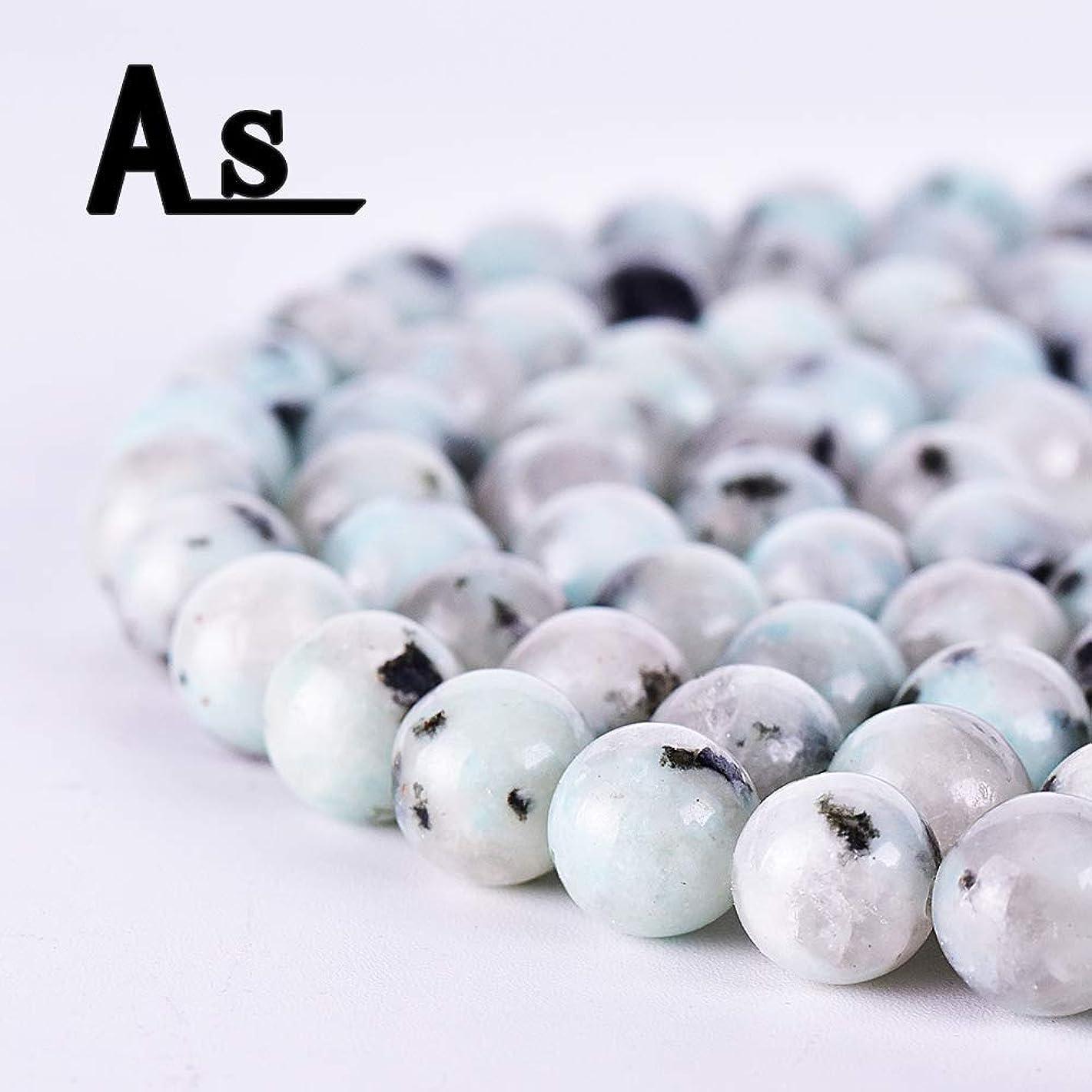 Asingeloo Natural 6mm Maoshan Jade Gemstones Smooth Round Stones Beads for Jewelry Making Crystal Energy Stone Healing Power 15