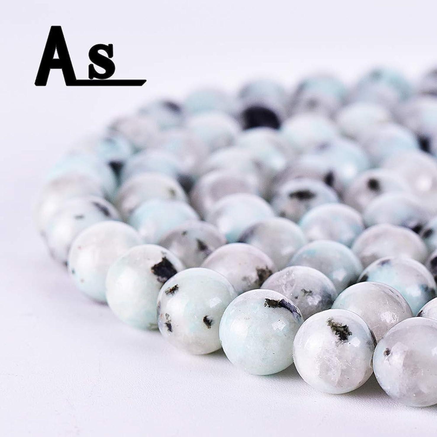 Asingeloo Natural 8mm Maoshan Jade Gemstones Smooth Round Stones Beads for Jewelry Making Crystal Energy Stone Healing Power 15