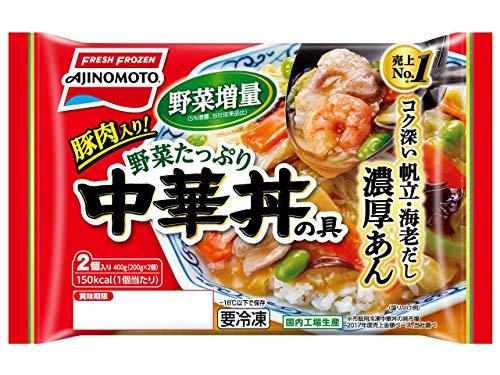 味の素 野菜たっぷり中華どんの具2個入りX12袋 冷凍食品