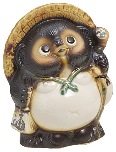 Shigaraki Pottery 8.66'' Raccoon Dog Fuku(Happy) Tanuki Made in Japan by Shigaraki Pottery