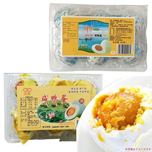 神丹 鹹鴨蛋 6個入&双葉 鹹鴨蛋 6個入 ゆで塩卵 咸?蛋 ご飯のお供 惣菜
