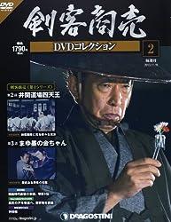 「剣客商売」第3・4シリーズ