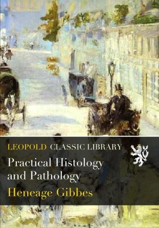 ビート是正するハーフPractical Histology and Pathology