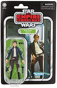 Best han solo bespin Reviews