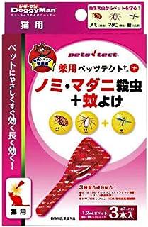 ドギーマン 専門店用ペッツテクト+ 猫用 3本入