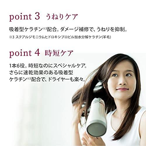 【AFC公式ショップ】Kiccaクリームシャンプー500g1本6役ケアツヤ髪美髪サロン