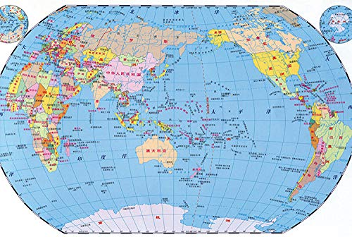 Rompecabezas de madera grandes Piezas de descompresión para adultos Juguetes para niños Paisaje Elk Peacock Tower para enviar fotos-Lake Blue Maps of the World 1000 tabletas sin marco