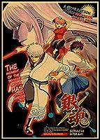 ZZFJF ジグソーパズル頭の体操パズルパズルアニメシリーズ日本の漫画リラクゼーションのためのカラフルなおもちゃ50x75cm