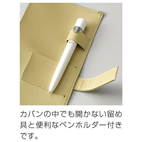 シヤチハタオピニおめかしノートカバーOPI-NCB5-1B5ホワイト