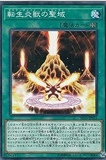 Amazon.es: Akiba otaku JAPAN - Juegos de cartas / Juegos de ...