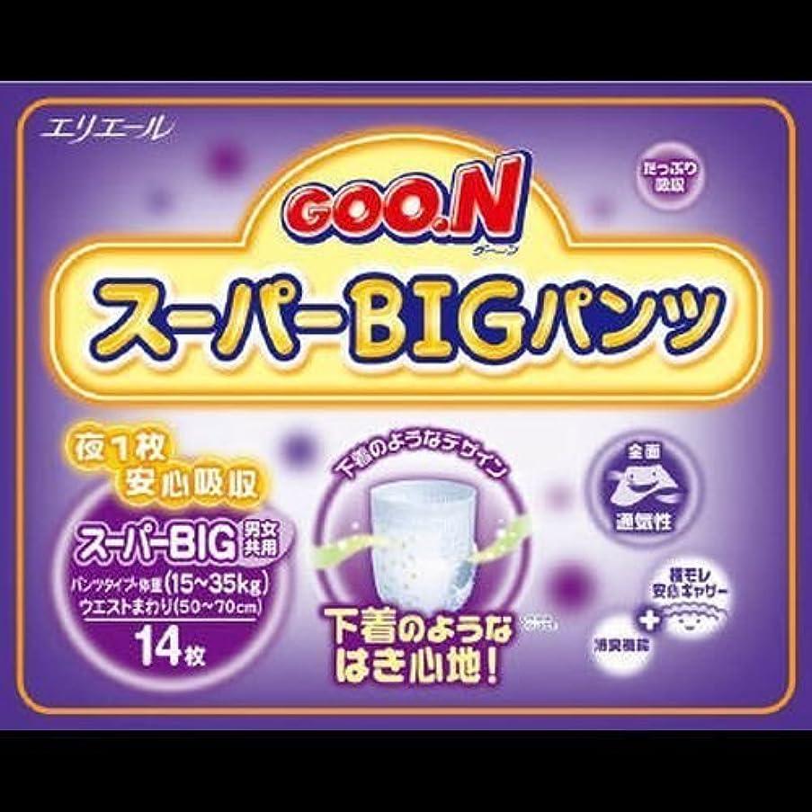 相互好奇心盛日付【まとめ買い】グーン スーパーBIGパンツ 14枚 ×2セット