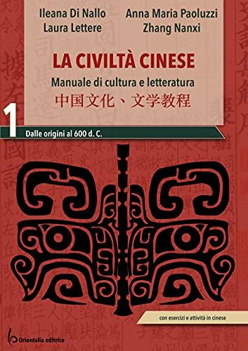 La civiltà cinese. Manuale di cultura e letteratura. Per le Scuole superiori. Con espansione online. Dalle origini al 600 d.C. (Vol. 1)